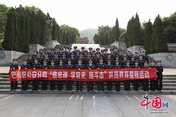 重庆市巴南区公安分局发布第一季度警情通报向群众报告工作情况