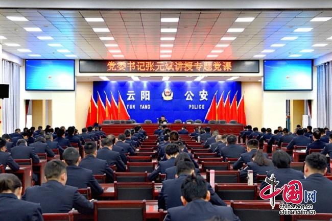 重庆云阳公安一季度预警劝阻1.1万余人次,挽回潜在损失220余万元