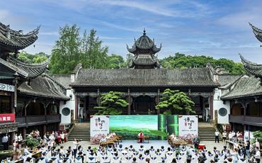 四川自贡:国际博物馆日邂逅中国旅游日 文旅活动精彩纷呈