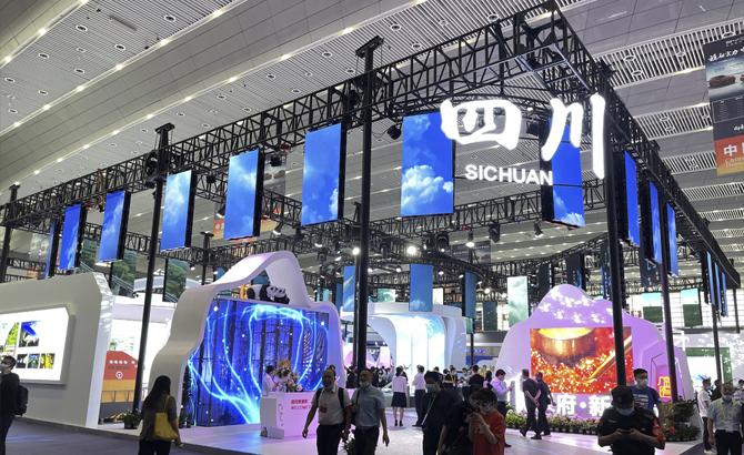 """第五届丝绸之路国际博览会开幕 一起来看""""主宾省""""四川都展出了啥?"""