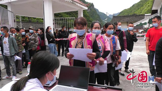 """平武:""""流动队""""进藏寨 新冠疫苗接种全覆盖"""