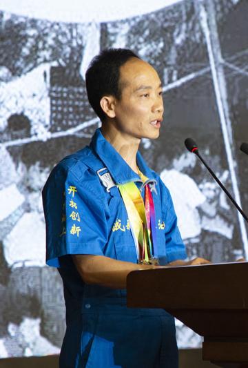 刘尚明在自贡宣讲