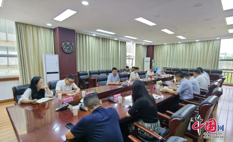 阆中市召开新冠疫苗第二剂接种工作推进会议