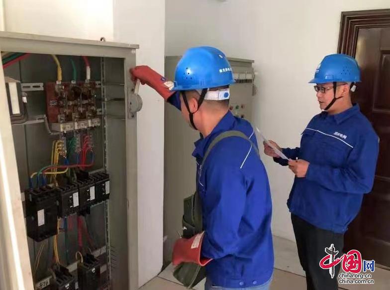 西充县供电公司抓好节前安全检查 确保端午节可靠供电