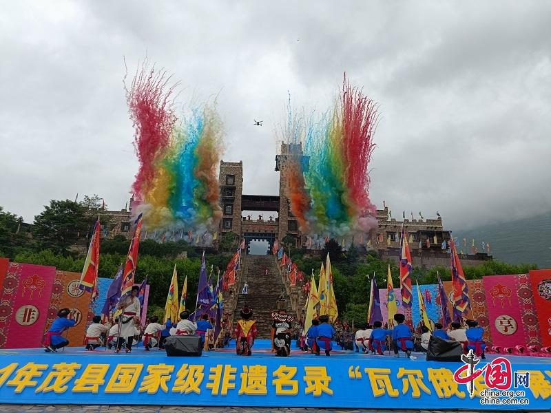 欢庆瓦尔俄足节 四川茂县羌族文化盛宴喜迎八方宾客