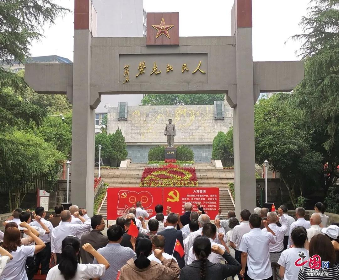 展示百年风华、传承红色基因——朱德铜像纪念园开展党史学习教育
