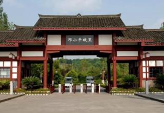 安岳县左家坪九年制学校申娟:追寻红色印记 走进小平故居