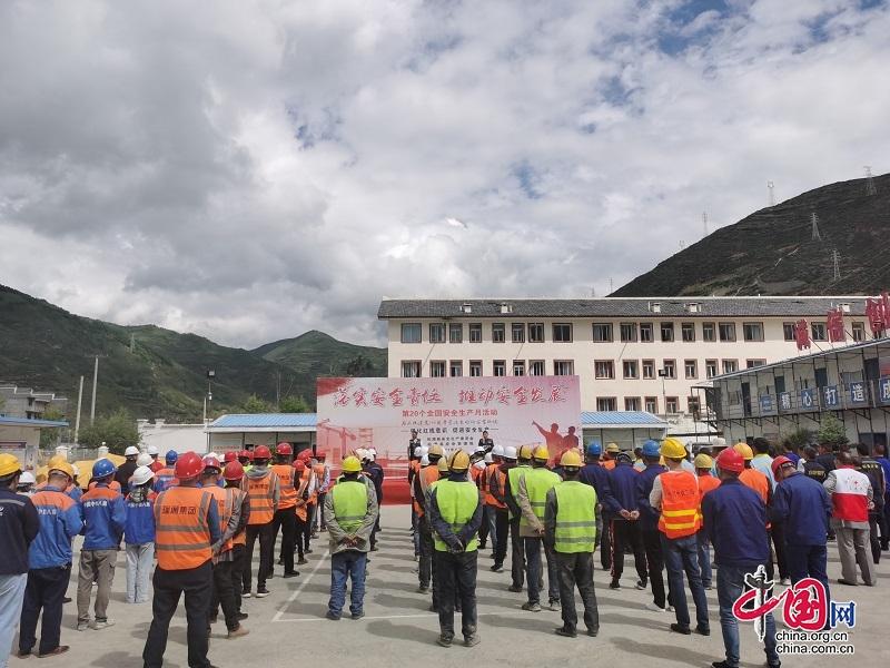 """松潘县:""""安全生产月""""宣传进企业 强化企业安全责任担当"""