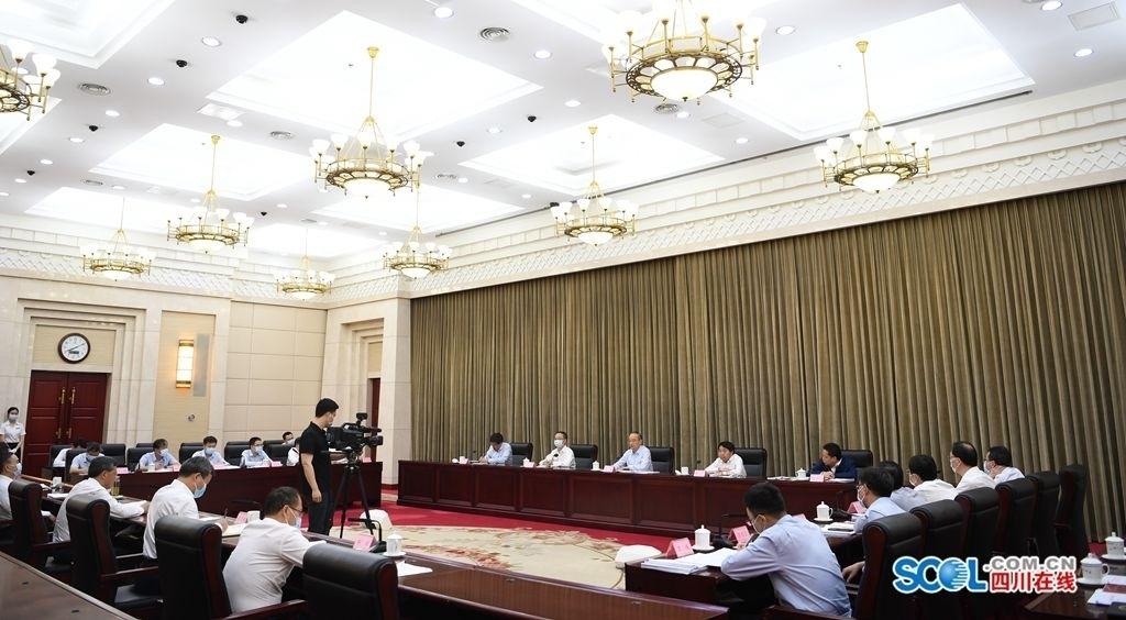四川省政府党组理论学习中心组召开专题学习(扩大)会议 专题学习社会主义革命和建设时期党的历史