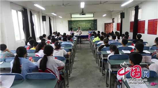 绵阳市大康小学开展六年级毕业季系列教育活动