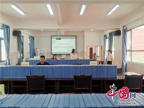 绵阳市盐亭县教育督导室、县教体局到岐伯幼儿园督导评估检查