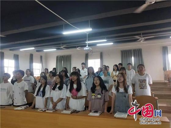 四川文化传媒职业学院3000余名师生参与庆祝建党100周年主题活动