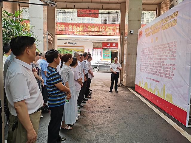 """翠屏区统一战线""""同心向党·奋进新时代""""书画摄影作品展开展"""
