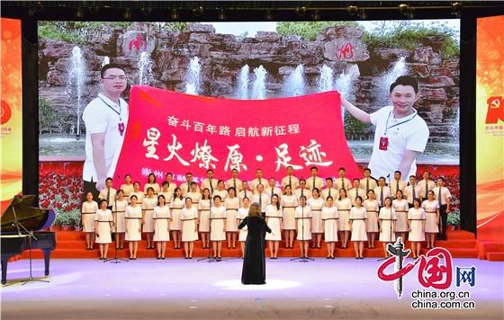 以歌声送上祝福 成都崇州群众歌咏评比展演活动精彩多多