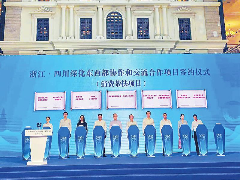 浙江100余家行业龙头企业将为四川8万余名高校学生提供就业