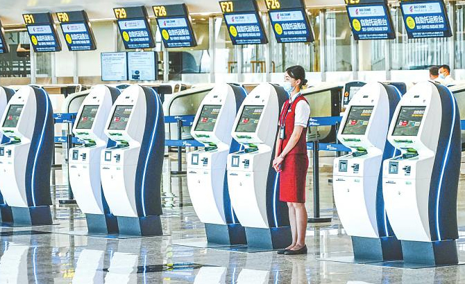 成都天府国际机场内各项设施基本完工