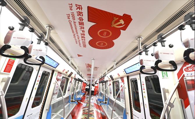 """獻禮!""""百年號""""強國列車亮相成都地鐵1號線,將持續開行100天"""