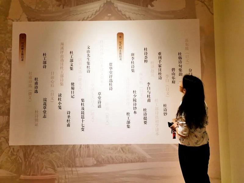 古籍收藏保护特展 讲述杜甫草堂文物历程