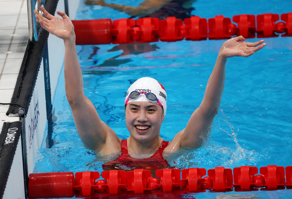 Zhang Yufei shatters Olympic record to win women's 200m butterfly gold