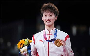 Chinese shuttler Chen Yufei wins Olympic women's singles gold