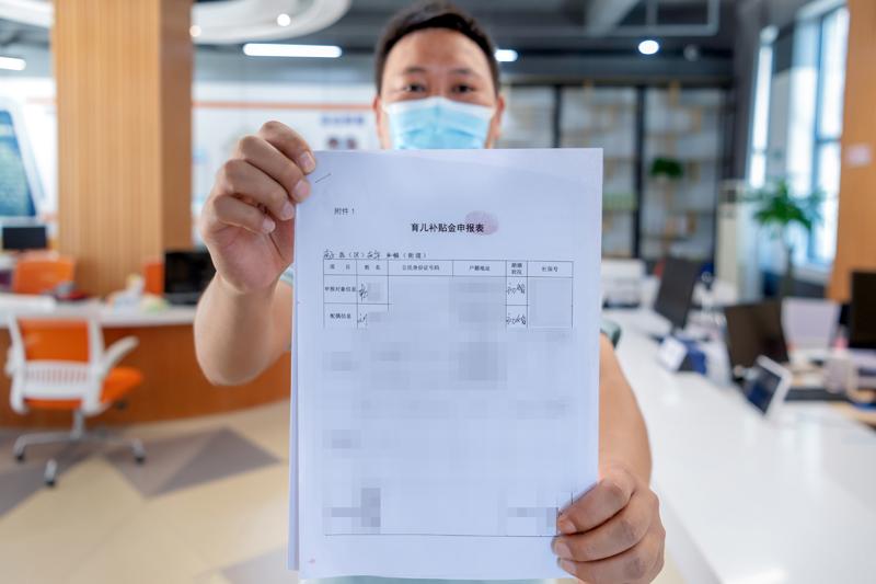 四川攀枝花市首个成功申请育儿补贴金家庭 每月可领500元补贴