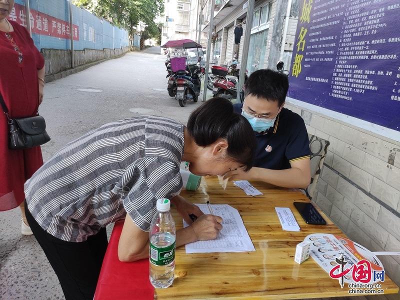 """蓬溪县纪委监委多举措护航疫苗接种 筑牢疫情""""防护墙"""""""