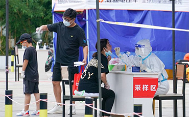 Chinese mainland reports 4 new locally transmitted COVID-19 cases