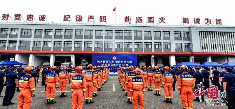 德阳市消防救援支队参加全省消防装备维护员比武竞赛