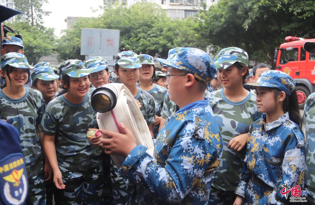 """德阳开展""""开学第一课""""消防安全教育活动"""