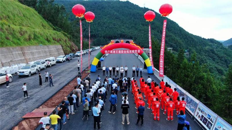 通江县第二条高速镇广高速王坪至通江段全线双幅贯通