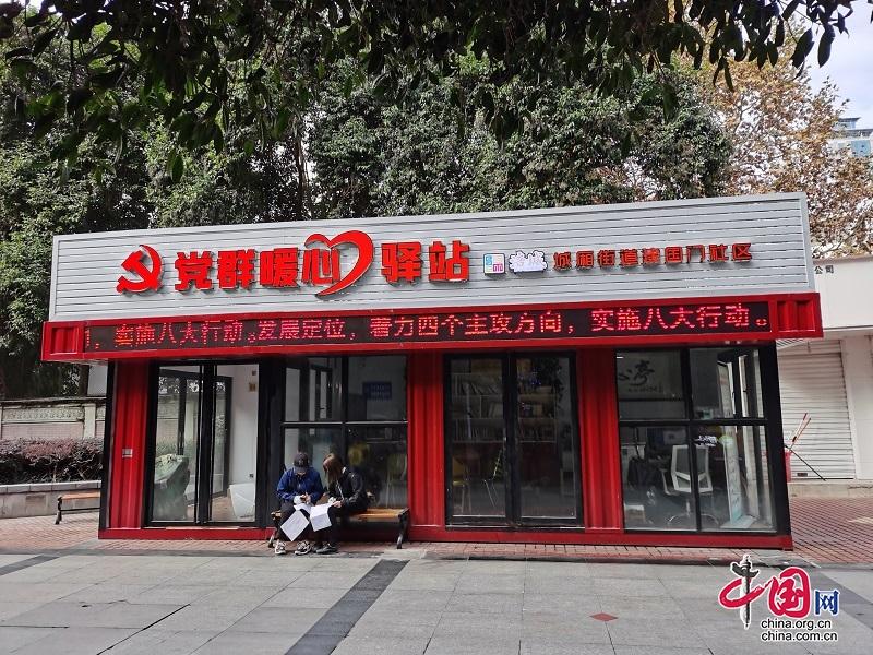 绵阳涪城:党建筑基引领高质量发展