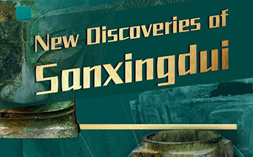 (Poster)New finds at Sanxingdui Ruins show creative power of ancient China