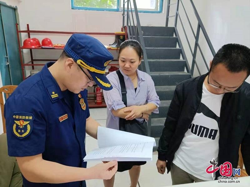 违反《高层民用建筑消防安全管理规定》 罗江开出首张罚单