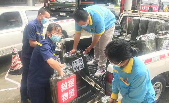 中石油四川销售积极应对泸县地震