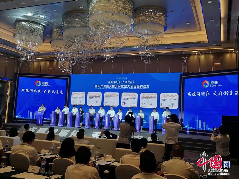 30亿!中储粮粮食仓储物流项目与罗江签约