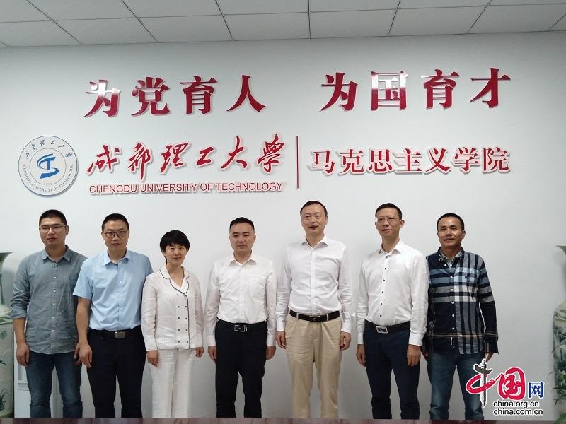 广汉市委组织部、广汉市城乡基层治理促进中心与成都理工大学马克思主义学院签订校地合作框架协议