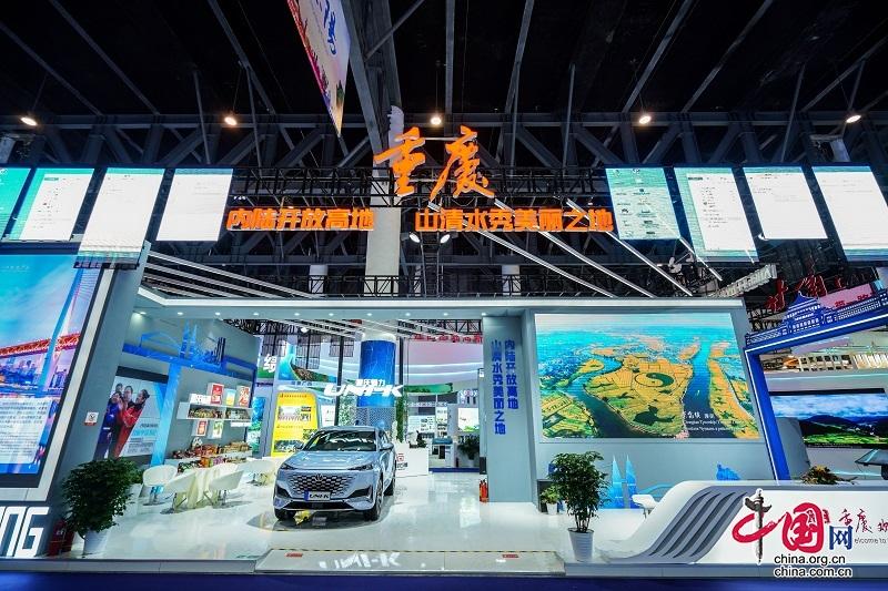 重庆来啦!城市综合形象展示馆和四个区县馆精彩亮相第十八届中国西部国际博览会