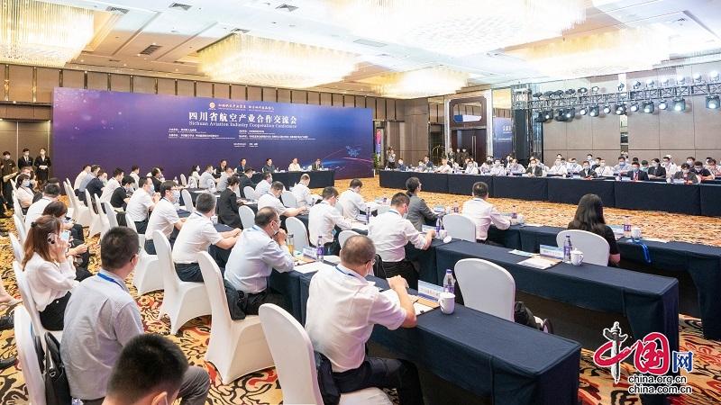 加快航空产业聚集 助力四川发展腾飞 四川省航空产业合作交流会在成都举行