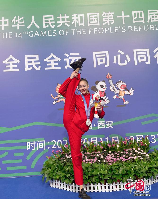 全运会艺术体操集体赛 南充小将随四川队摘得一枚银牌