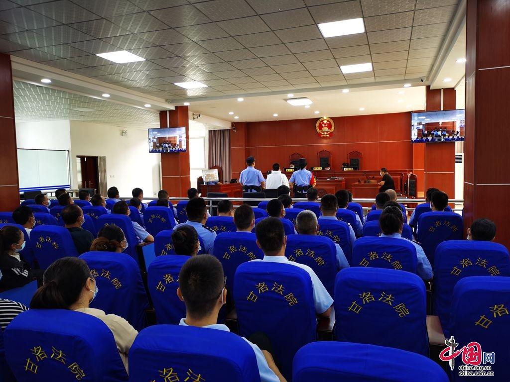 甘洛县公安局组织民警参加庭审旁听活动