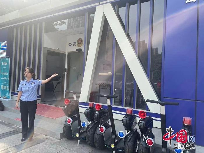 """重庆巴南公安:科技赋能 五个""""智能+""""提升警务效率"""