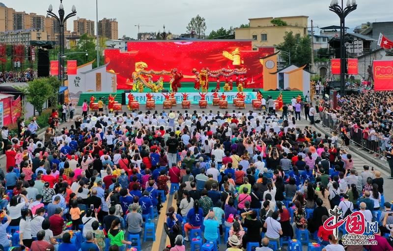 广元首届乡村文化振兴魅力乡镇竞演大赛展演暨颁奖活动在旺苍举行
