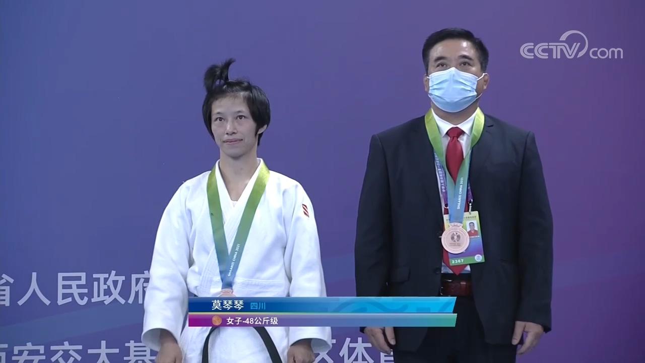 平武骄傲!莫琴琴获全运会柔道女子48公斤级铜牌!