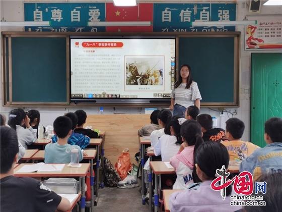 """绵阳市塔水初中开展""""铭记历史·珍爱和平""""主题教育活动"""