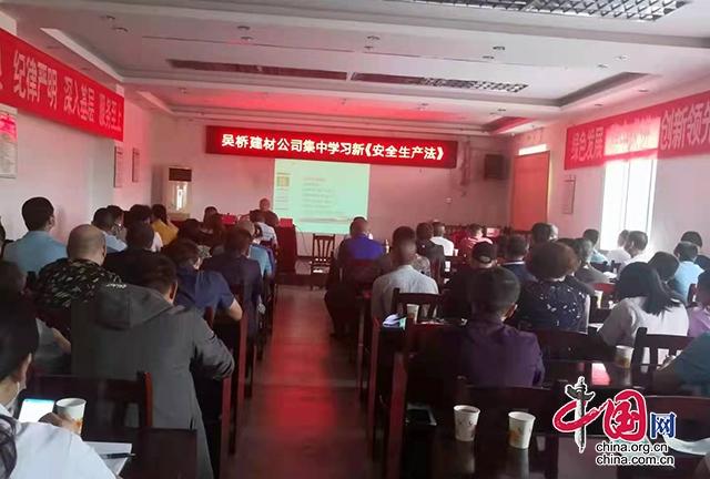 叙州区应急管理局开展送新《中华人民共和国安全生产法》进企业活动