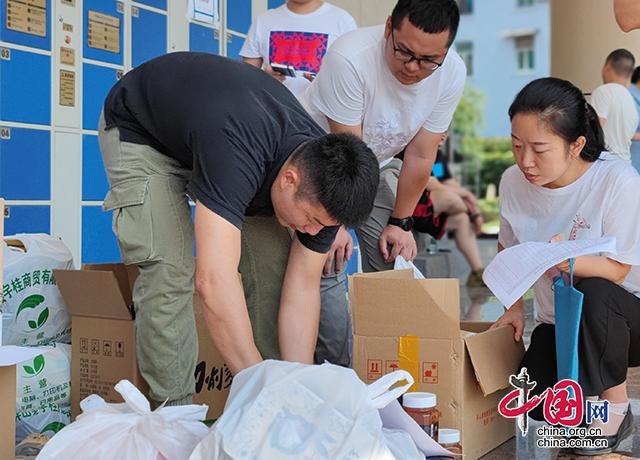 """五粮液集团""""以购代捐"""" 助力屏山乡村振兴"""