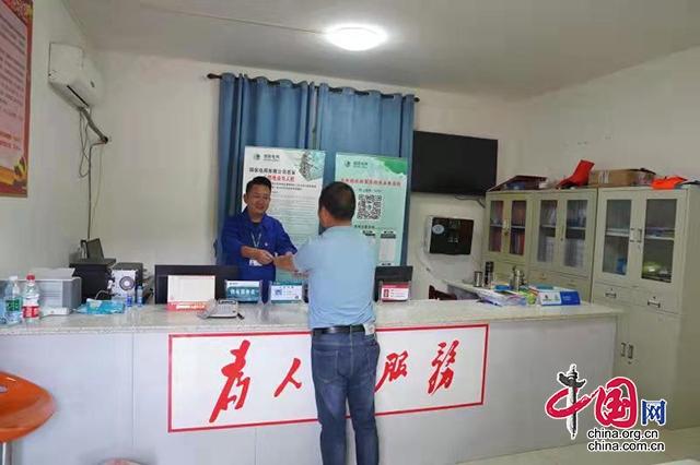 """国网渠县供电公司:在""""电""""字上做文章 助力乡村振兴"""