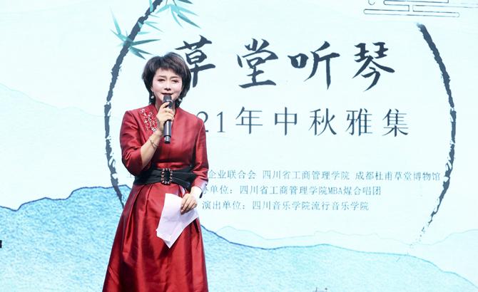 杜甫草堂中秋雅集:琴语诗话共佳节