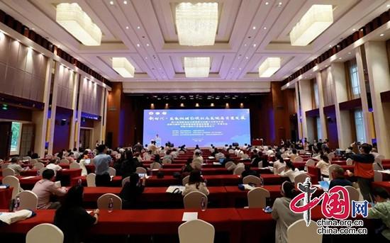 成都中医药大学附属医院医联体联盟2021年会召开