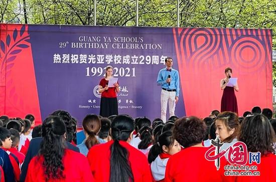 都江堰市光亚学校举行建校29周年庆祝活动